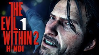 """THE EVIL WITHIN 2 (Hindi) Walkthrough Part 1 """"INTO THE FLAME"""" (PS4 Gameplay)"""