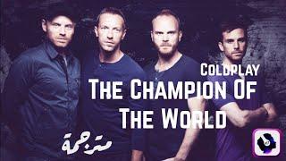 Download Coldplay - The Champion of The World   Lyrics Video   مترجمة