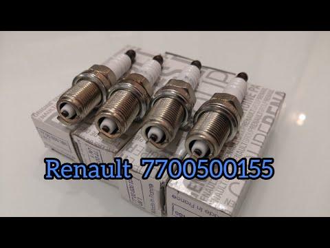 Оригинальные свечи Renaultартикул 7700500155