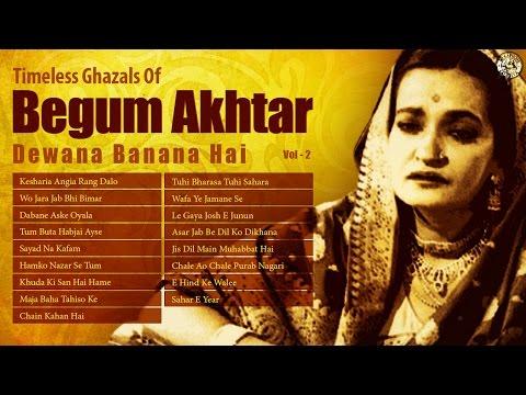 Begum Akhtar Ghazals | Best of Hindi Ghazals | Dewana Banana Hai