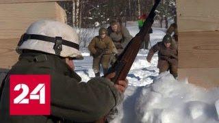 Под Великим Новгородом отметили 75-летие освобождения Демянска от фашистов - Россия 24