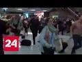 Давка на вокзале в Нью-Йорке: пассажиры испугались звука электрошокера