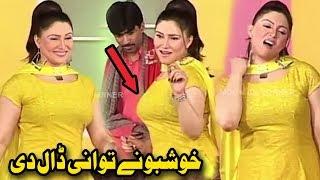 Sajan Abbas and Khushbu | New Pakistani Stage Drama Full Comedy