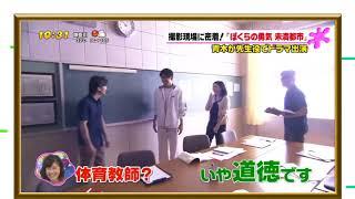 【必見】Kinki Kids堂本光一「未満都市2017」メーキング映像!!