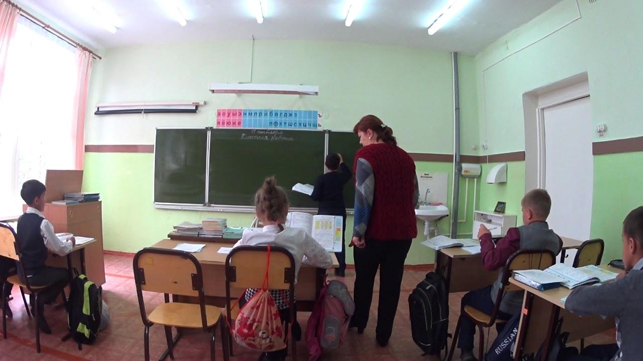Ютуб уроки математики в 1 классе по фгос