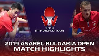 Павел Платонов vs Ma Te | Bulgaria Open 2019 (Pre)