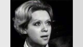 Алиса Фрейндлих Маленький принц 1969