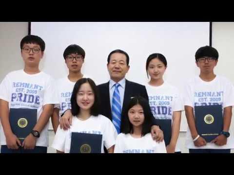 Online rgs 홍보 영상 2017