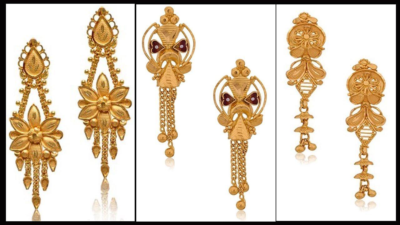 22K Gold Earring Designs From Senco Kolkata - YouTube