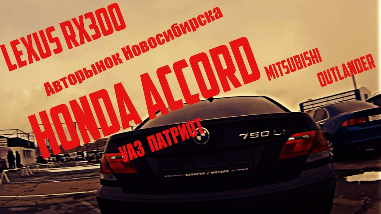 На сайте авто. Ру вы можете купить б/у тойота корона. У нас много предложений именно для. Продажа toyota corona б/у на авто. Ру. Новосибирск.