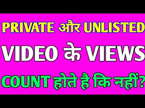 Private aur unlisted video ke views count hote hai ki nahi.