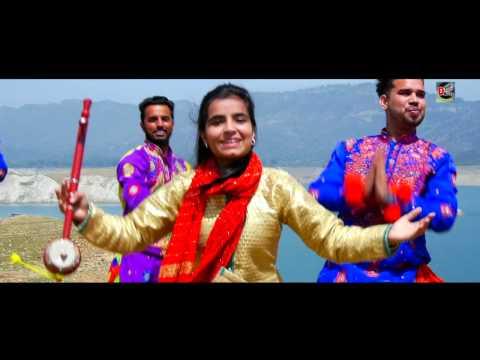 wadhai ji wadhai  latest  Baba Balak nath song sanjana bhola