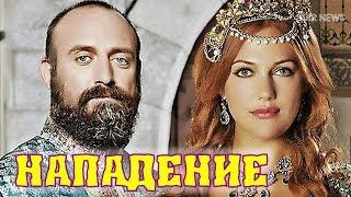 звезда «Великолепного Века» Халит Эргенч подвергся ЖУТКОМУ нападению