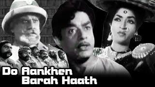 Do Aankhen Barah Haath | Full Movie | V. Shantaram | Sandhya | Old Classic Hindi Movie