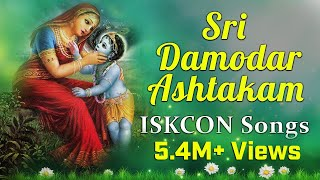 Sri Damodarashtakam- Traditional ISKCON song for Lord Damodara