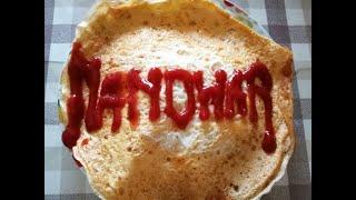 料理 #cooking #マノウォー #Manowar #ヘヴィメタルクッキング #ロッキンオムライス #Heavymetalcooking ブログ http://jeffgoldsmith81.hatenablog.com/ Twitter ...