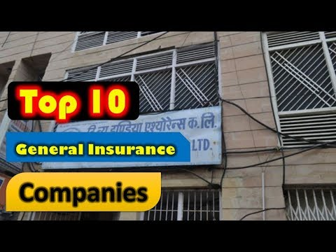 Top 10 General Insurance Companies of India | No. 1 Insurance Company