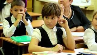 Открытый урок учителя начальных классов Ковалевой И.В.