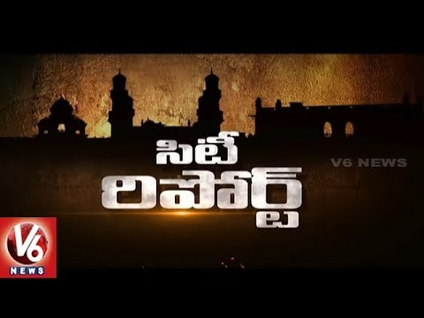 Special Ground Report On Slums In Hyderabad | City Report | V6 News