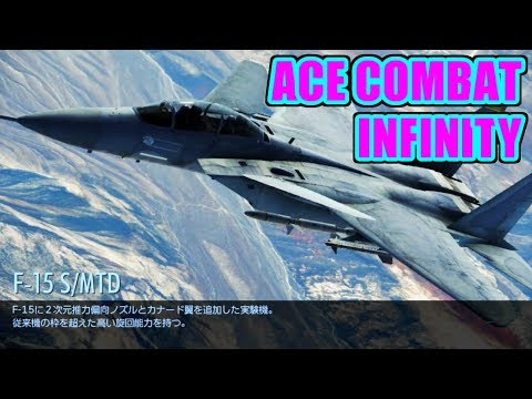 Weapons Base Assault - ACE COMBAT INFINITY / エースコンバット インフィニティ