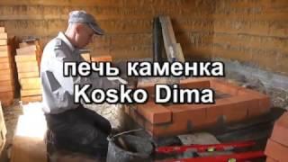 видео Каменная печь для бани своими руками