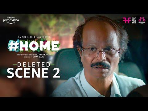 #HOME Movie Deleted Scene 2  | Rojin Thomas | Vijay Babu | Indrans | Sreenath Bhasi |FridayFilmHouse