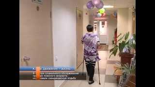 В центре социального обслуживания пожилых людей  опробовали   скандинавскую ходьбу.(, 2014-06-19T15:38:05.000Z)