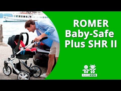 Автокресло Britax Romer Baby Safe Plus SHR II  - возможность  установки на коляску