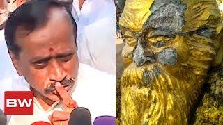 """""""சிலைகள் மீது நம்பிக்கை இல்லை""""H Raja on Periyar Statue Vandalised!   RN 57"""
