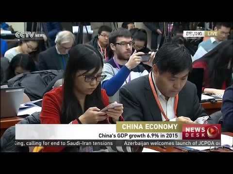 Video: China releases 2015 economic data