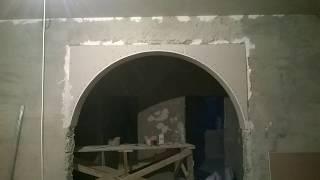 Как сделать большую арку !(Видео обзор монтаж арки из гипсокартона., 2016-05-01T22:58:50.000Z)
