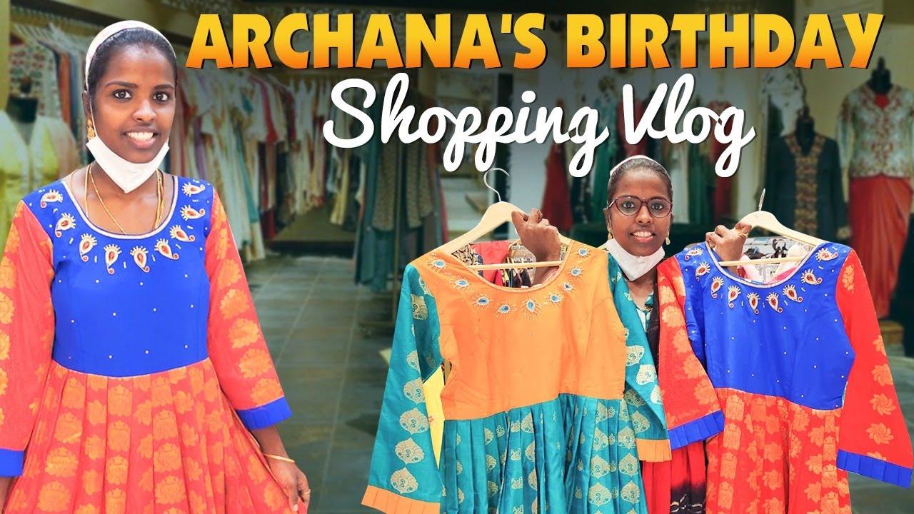 Archana 's Birthday Shopping Vlog   #BirthdaySpecial   Neeyum Naanum❣️