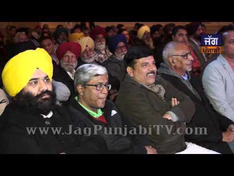 Conference of Aam Adami Party in Calgary Nov 2015