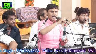 सतगुरु जी मने प्रेम प्यालो - Shankar Tak | New 2017 LIVE Rajasthani Bhajan Songs | Full HD