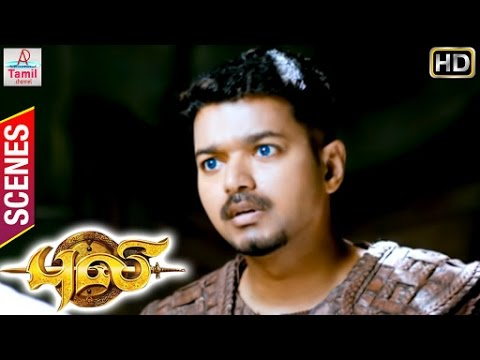 Puli Tamil Movie | Scenes | Vijay Realises He Is Vedalam | Vijay's Flashback Revealed | Nandita