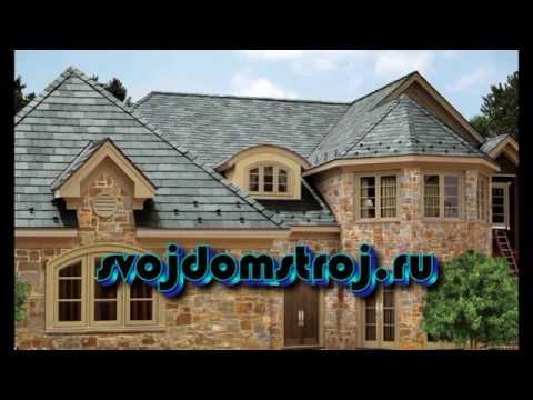 Виды крыш подсобных и частных домов фото с мансардой