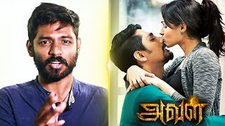 Aval Review | An Honest Attempt | Siddharth | Andrea