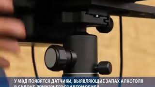 Смотреть видео Новый закон ДПС ГИБДД В Москва онлайн