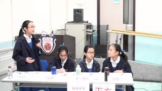 保良局主辦 第四屆全港小學校際辯論賽初賽21