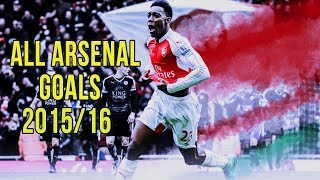 All 91 Arsenal Goals 2015/16 w/ English Commentary