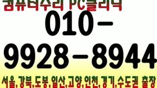 010-9928-8944서울(시)강북(구)수유(1동)수…