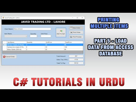 (#5) C# Printing using Print Controls In Urdu - Load Data From MS Access Database