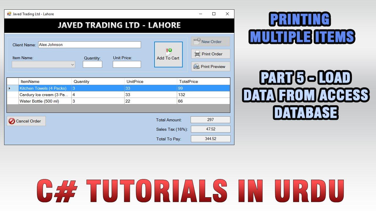 5 C Printing Using Print Controls In Urdu Load Data From Ms