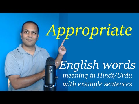English word appropriate meaning and example sentences Hindi to English speaking and translation