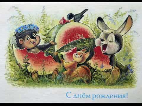 Новый Год в открытках художника В.Зарубина 🎄 - YouTube