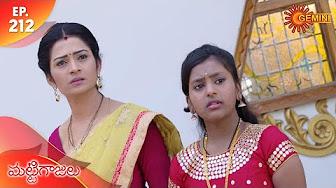 Mattigajulu | మట్టి గాజులు | Gemini TV
