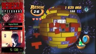 Tetrisphere N64 Rescue Mode episode 5-10 Speedrun - 32:51