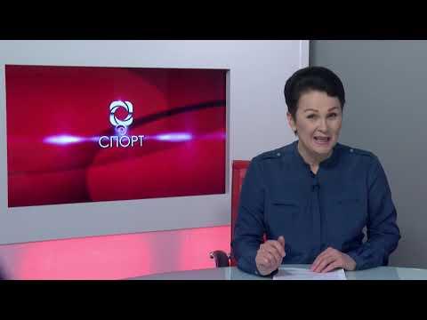 Новости спорта 27.04.2020