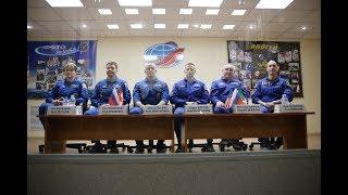 Предстартовая пресс-конференция экипажей ТПК «Союз МС-11»