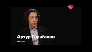 """Психолог Артур Гараганов в передаче """"Раскрывая мистические тайны"""": Вампиры"""